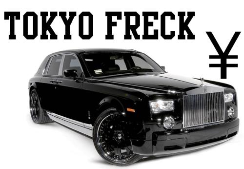 tokyofreck